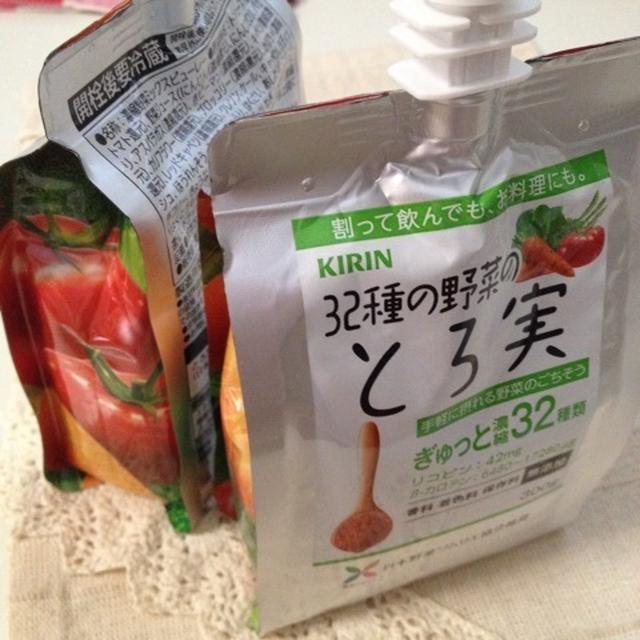 野菜のとろ実とお豆腐でヘルシーケークサレ