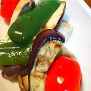 きのうのおつまみ  野菜の焼きびたし