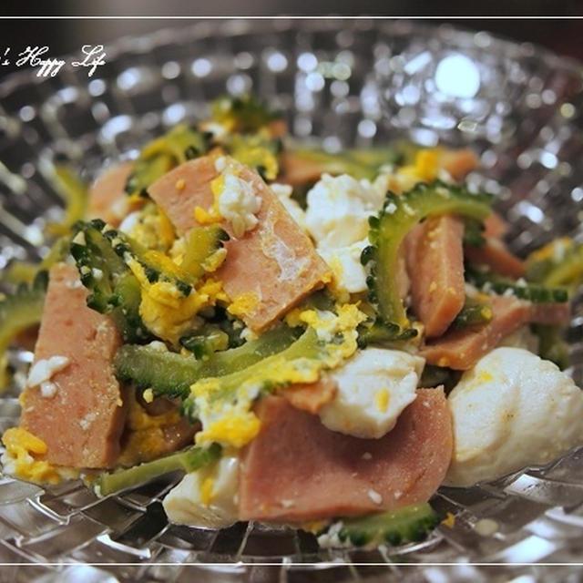 ゴーヤチャンプルー ~塩麹レシピ