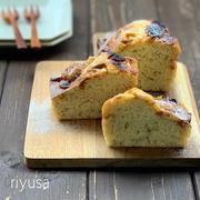 【トースターで簡単】バナナキャラメルケーキ