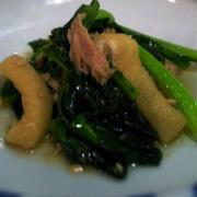 syu♪さんのつくレポ「小松菜とツナの炊いたん」
