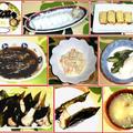 松茸ご飯おにぎり定食