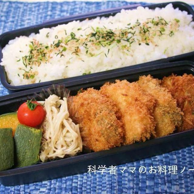 白身魚フライ弁当