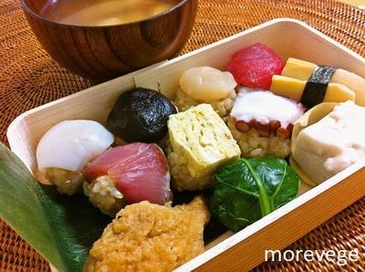 ◆ひな祭り!発芽玄米 手まり鮨~情熱弁当(名古屋)♪