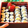 お弁当風夜ごはん!手作り納豆の納豆巻きとツナ卵の巻き寿司。