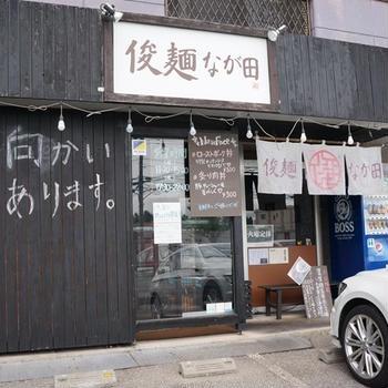 俊麺なが田@宇都宮 木桶仕込み生揚げ醤油 醤油ソバ