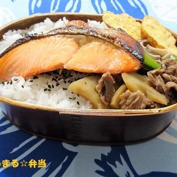焼き鮭&牛レンコン煮弁当