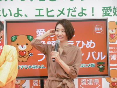 えひめフェスティバル@有楽町