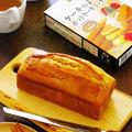 昭和産業 ケーキのようなホットケーキミックスdeお手軽簡単に作れてふんわり軽く最高に美味しい★「さつまいもとクルミのパウンドケーキ」 【フーディストアワード2019】【レシピ1911】