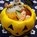 ハロウィン★海鮮五目ちらし寿司