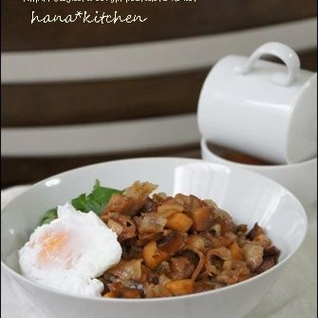 【台湾ゴハン】魯肉飯(ルーローハン)のレシピ