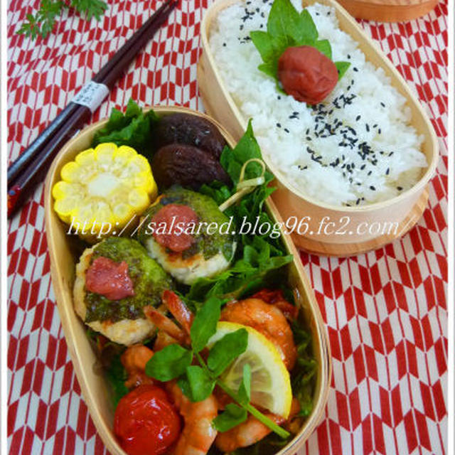 塩麹ネギ鶏の梅紫蘇つくね串 トマトとクレソンの海老チリソース お弁当に 3行簡単レシピ付き