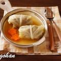 コンソメスープのロールキャベツ