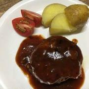 ハンバーグとジャガイモの塩煮+ショウガ入りのミネストローネ