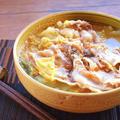 白菜激ウマ!鶏ガラえのきネギ塩の絶品トロトロ鍋(糖質9.7g) by ねこやましゅんさん