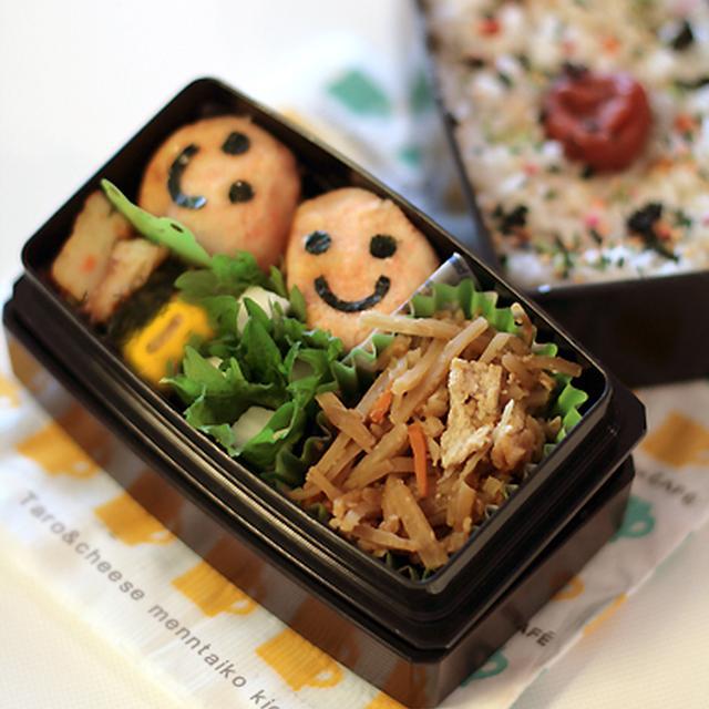 モチモチ明太と紫芋パン