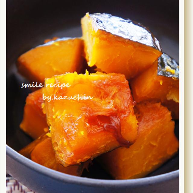 基本の基本、かぼちゃの煮物