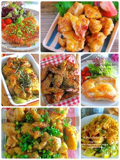 男子の胃袋つかみます♪『激うまジューシー♡鶏もも肉レシピ7選』