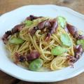 【レシピ】ホタルイカとそら豆のペペロンチーノ
