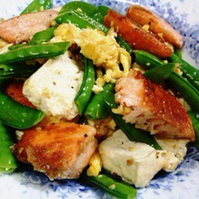 生鮭とさやえんどうの炒め物