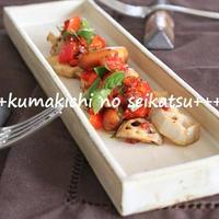■チーズと蓮根・パプリカのドライトマトドレッシングマリネ♪