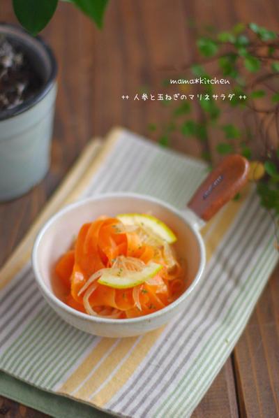 にんじんのレシピ | キッコーマン | ホームクッキング