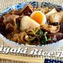 すき焼き丼の作り方 (レシピ) | 海外向け日本の家庭料理動画 | OCHIKERON