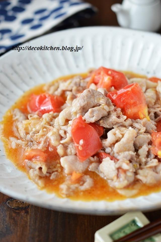 お皿に盛られた豚肉とトマトの塩だれ炒め