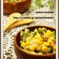 いんげんとツナのチリマヨサラダ