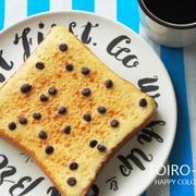 新しいレシピを追加『チョコチップクッキートースト』