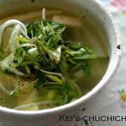 さっぱり美味しい塩麴のスープ