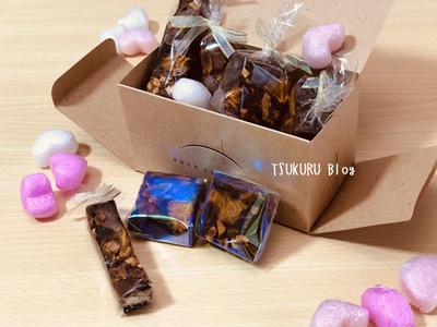 【NO.70】ブラウニーの作り方【プレゼントしたい焼き菓子】