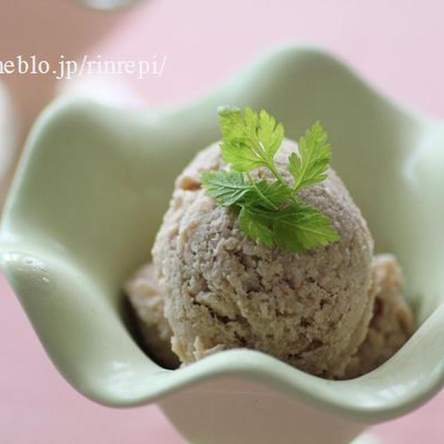 赤紫蘇ジュースとバナナのアイスクリーム レシピブログ連載