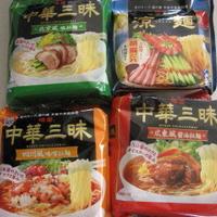 中華三昧 涼麺を使ってワンタン冷やし麺