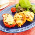 【缶詰レシピ】火を使わず簡単♪さば缶でカラーピーマンのチーズ焼き風