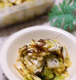 【白菜消費!常備菜】簡単美味しい♪白菜の塩昆布漬け