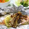 バジルが香る、鮭と新たまねぎのホイル焼き
