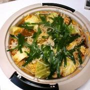 和風カレー鍋