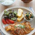 【晩ごはん献立】後片付けまで楽ちん!ワンプレート盛り♡鶏肉のケチャップ炒めプレート