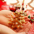 クッキーで作ろう♪小さな小さなクリスマスツリー *子育てスタイル掲載☆* by くるみさん