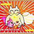 noritakaさん