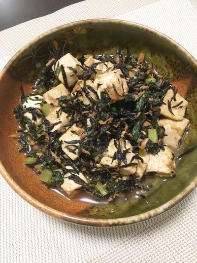 『栄養強化☆豆腐とひじきの煮物』