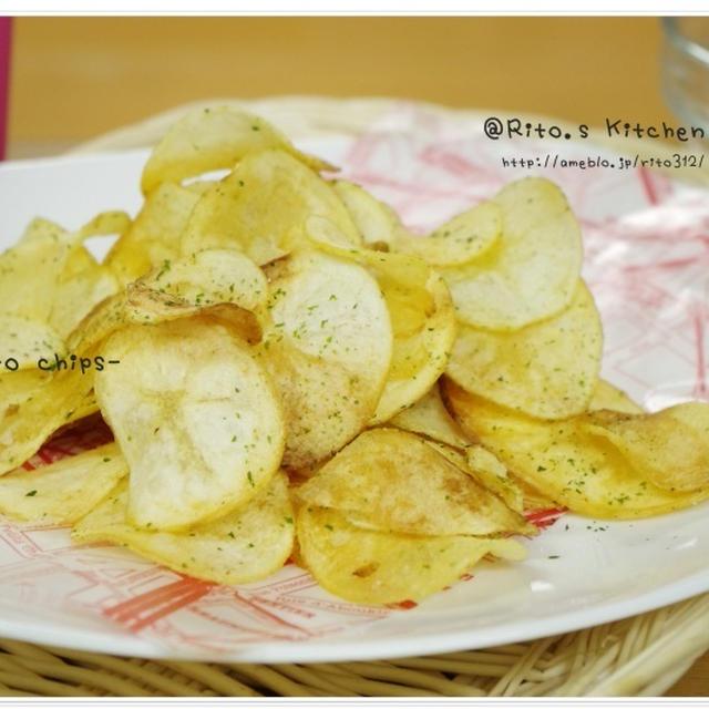 【お弁当&手作りおやつ】~芋掘りの日の普通のお弁当(㊦ちび弁)&㊦収穫のじゃが芋で海苔塩ポテチ~