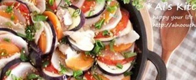 レンジでかんたん!夕食のメインに「肉と野菜のミルフィーユ蒸し」はいかが?