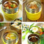 1週間のお弁当 今週のおすすめ スープボット スープジャーのお弁当レシピ