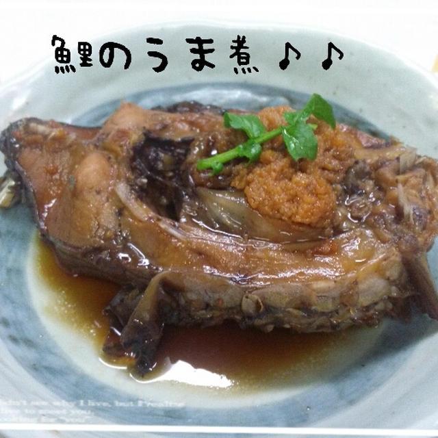 郷土料理♪佐久鯉のうま煮♪