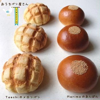 おうちパン屋さん 親子でパン作り♪