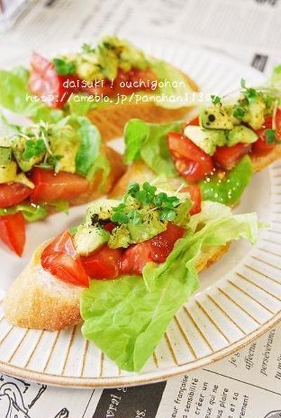 【GABANチリパウダー:炙りアボカドとトマトのブルスケッタ風】