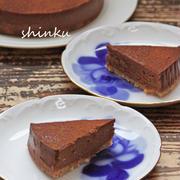 バレンタイン*濃厚チョコレートNYチーズケーキ
