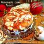 林檎とナッツのフィナンシェケーキ